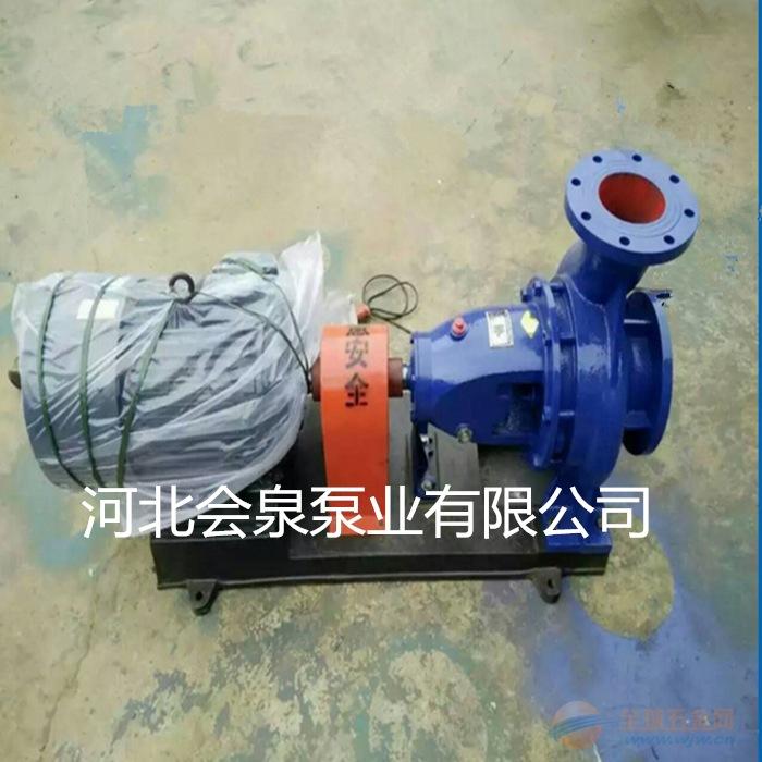 单级离心泵|IS50-32-160离心泵|13582138818