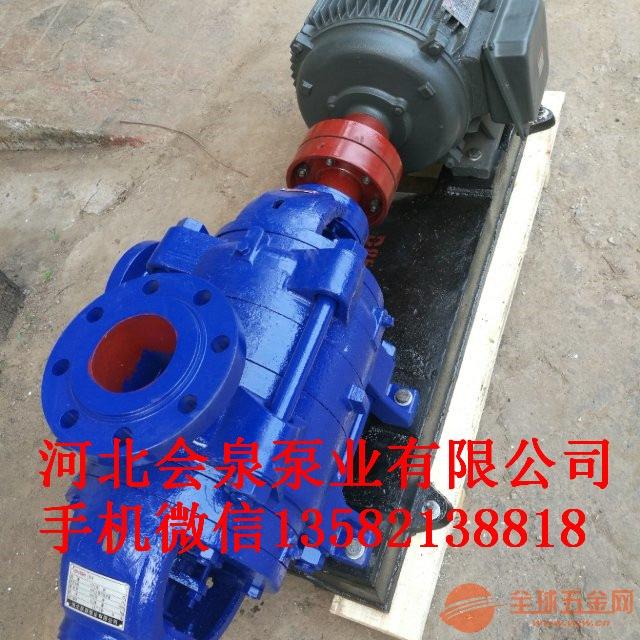 锅炉给水泵D46-50*3