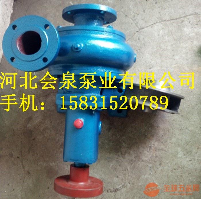 2.5PW污水泵-河北厂家