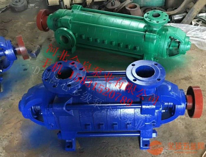 80D30×4,80D30×5卧式多级离心泵