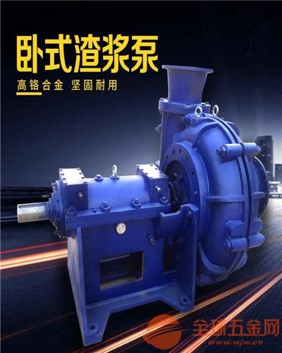ZGB渣浆泵常州市200ZGB
