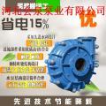 40ZJ-I-A17渣浆泵迷宫环