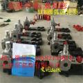YCB25/0.6硅油输送泵 YCB25/0.6转速910