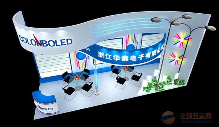 上海春季五金展展览设计搭建报价及项目介绍