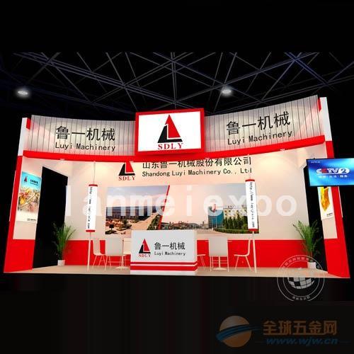 2016上海宝马展览会展台搭建,展台设计