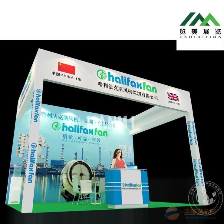 上海铝工业展展台设计、铝工业展展台搭建