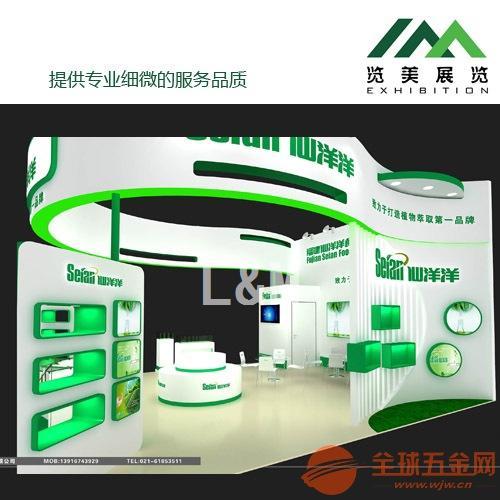上海展览展示设计搭建公司哪家好