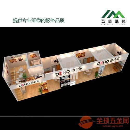 上海地面材料展厅设计搭建介绍及现场图片
