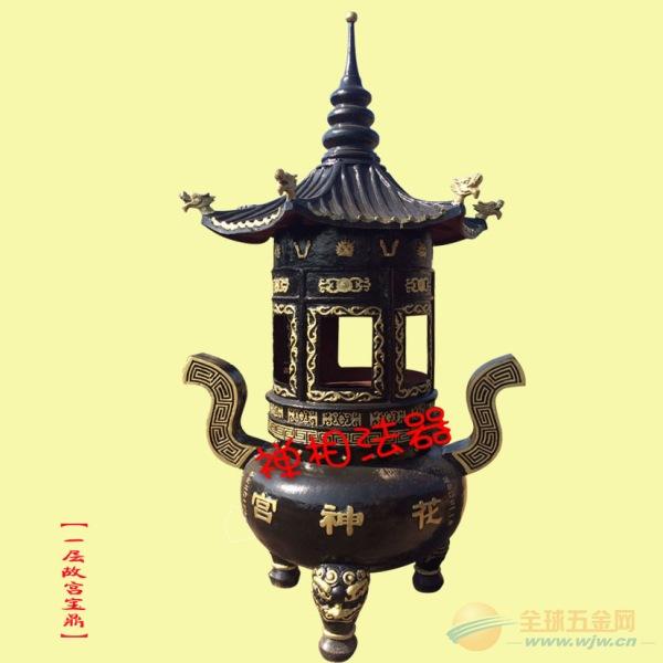 佛教宝鼎-二层宝鼎厂家 供应商-采购寺庙宝鼎价格-网