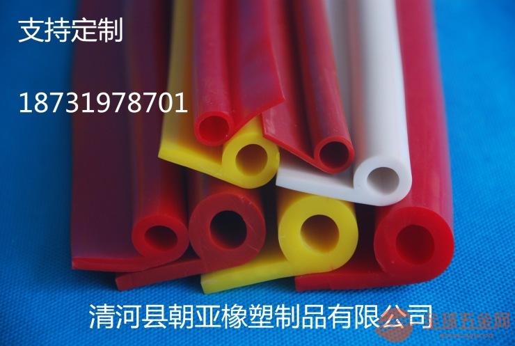 P形硅胶密封条 耐高温硅胶条