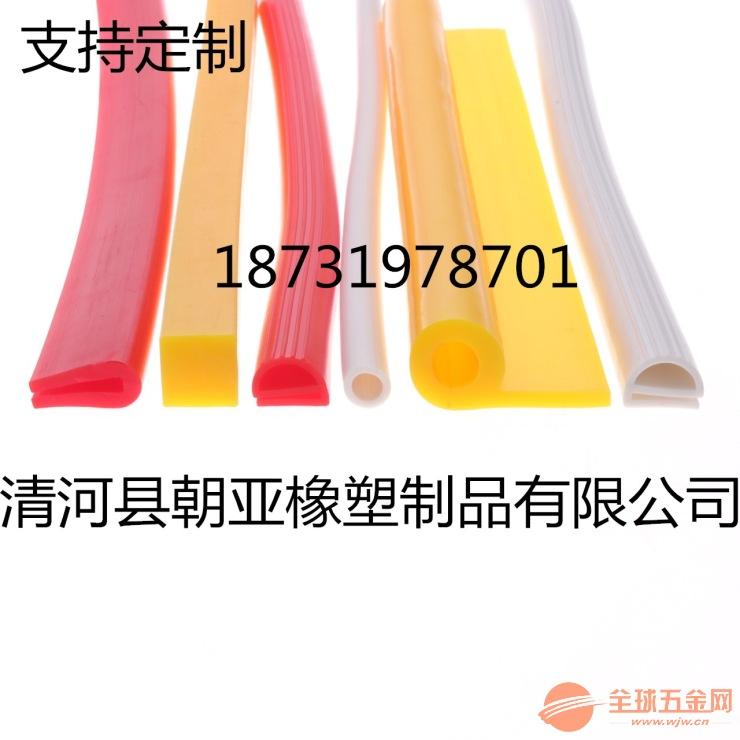 D型带孔硅胶发泡密封条