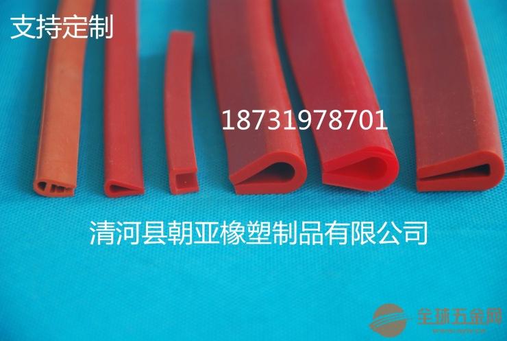 U型硅胶防撞密封