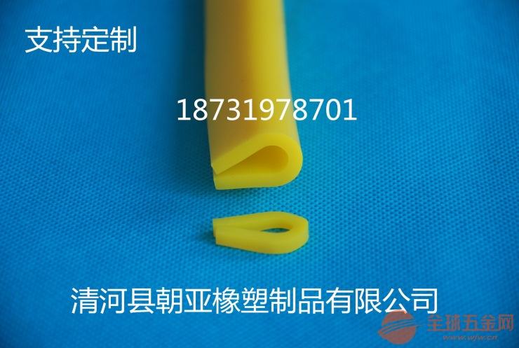 工字型H型硅胶密封条