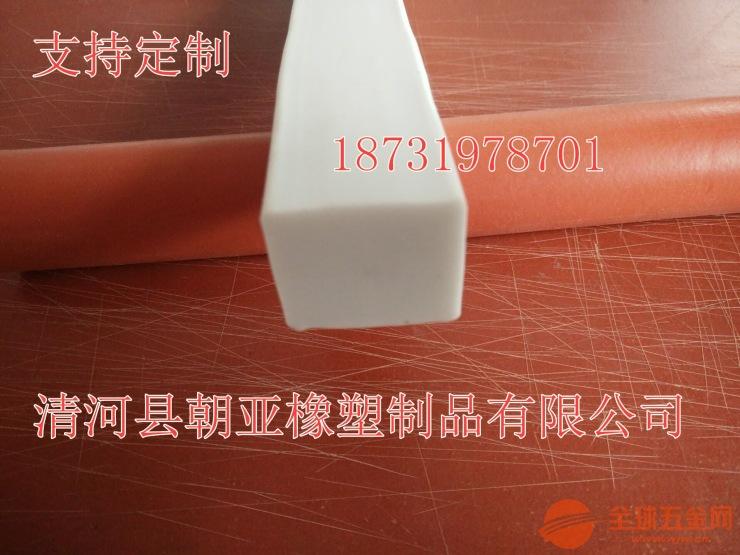 硅胶方形密封条 高温矩形胶条