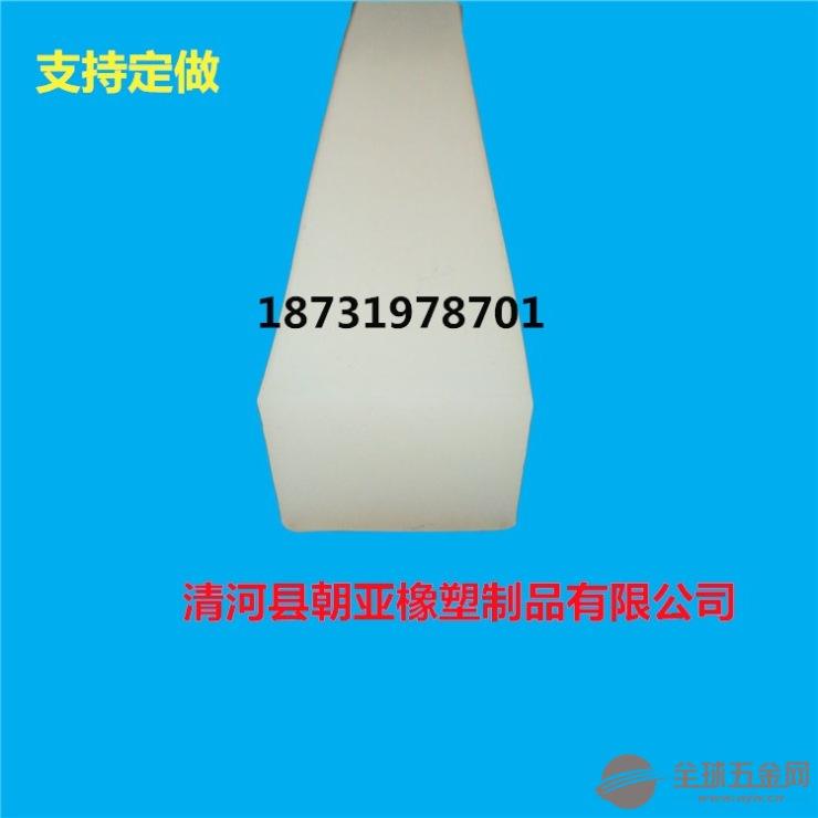 硅胶方形密封条