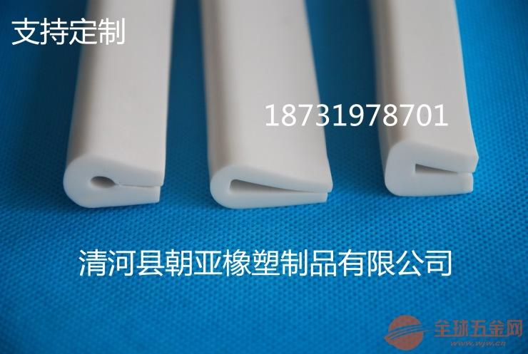 U型密封条 硅胶包边条