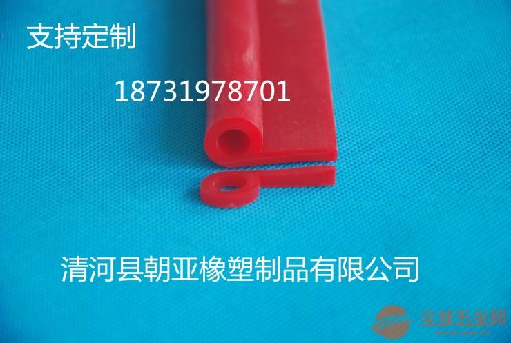 耐高温密封条 P型硅胶密封条