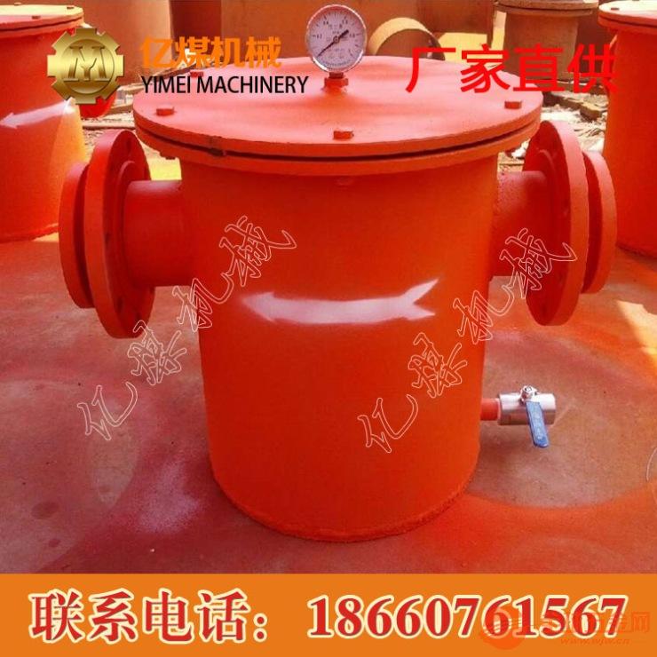 正压自动放水器 正压自动放水器价格 正压自动放水器使用
