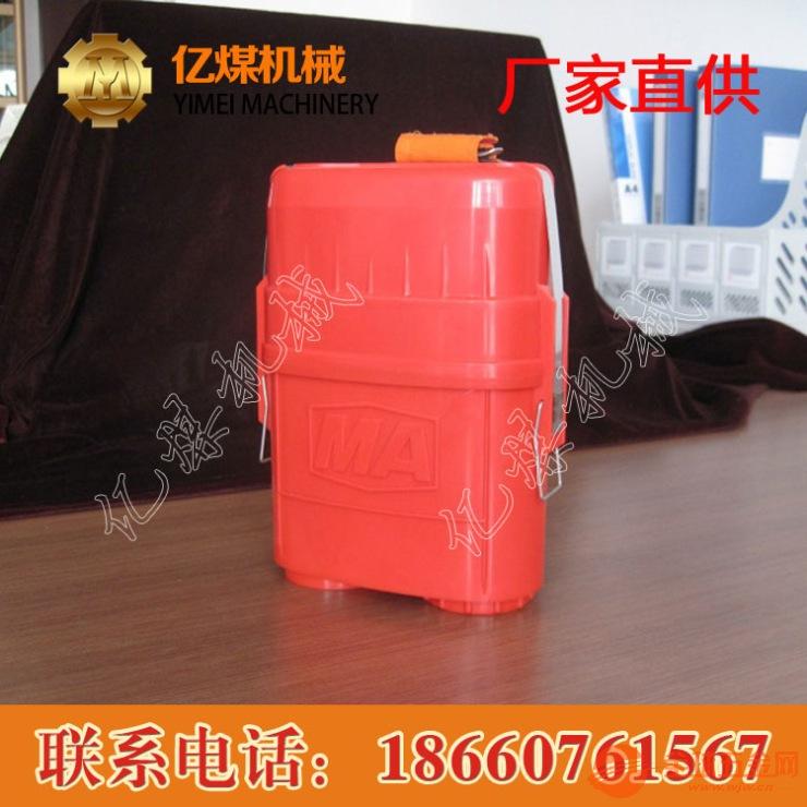 ZYX-60压缩氧自救器,ZYX-60压缩氧自救器价格
