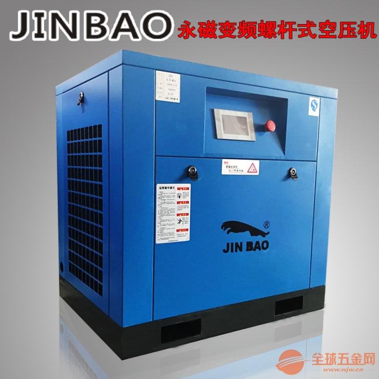 劲豹空压机螺杆式工业型空气压缩机厂家批发