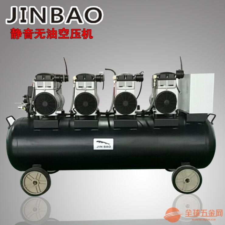 中型工业空压机8P静音无油空压机劲豹空压机
