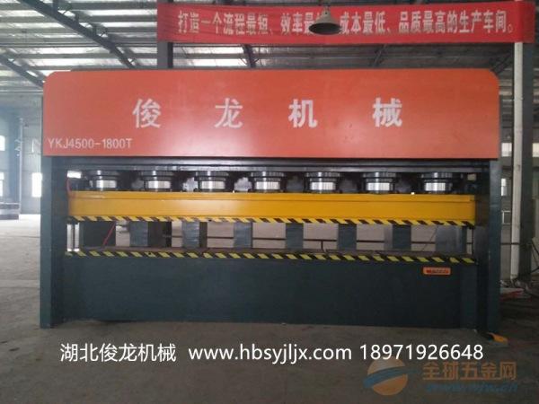 门框液压机(1800T)