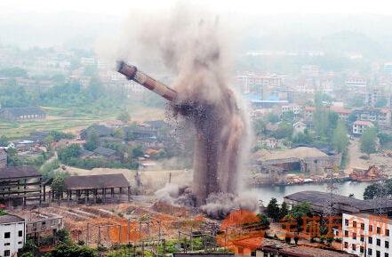 沁水县砼烟囱拆除
