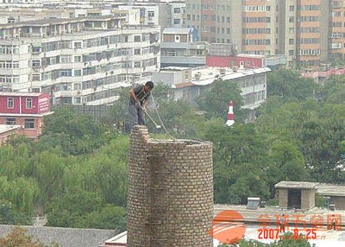 沁县拆除砖烟囱
