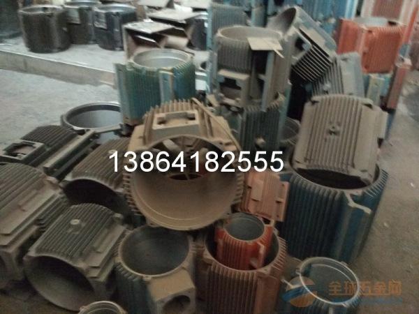 重庆佳木斯电机端盖【销售乌海佳木斯电机端盖】配套鞍钢集团供应