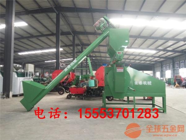 重庆羊颗粒饲料机 生产线