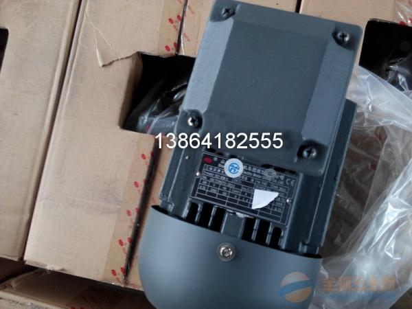 安顺六安电机|销售甘肃六安电机|都匀六安电机-配套西安鼓风机