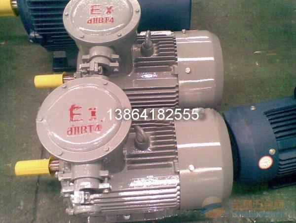 哈尔滨YBX3电机|销售南平YBX3电机|自贡YBX