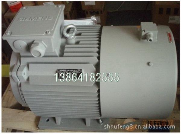 哈尔滨西门子电机轴|销售湖南西门子电机|潞西西门子电机轴