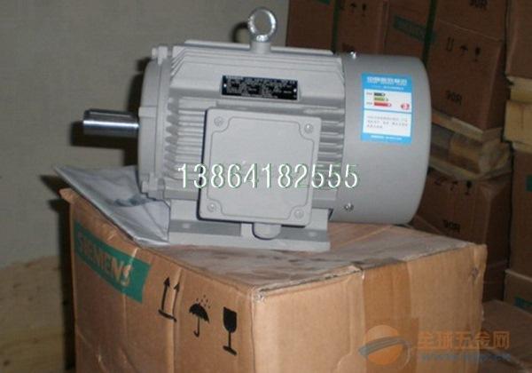 吉林西门子电机接线盒|鄂州西门子电机|曲靖西门子电机接线盒