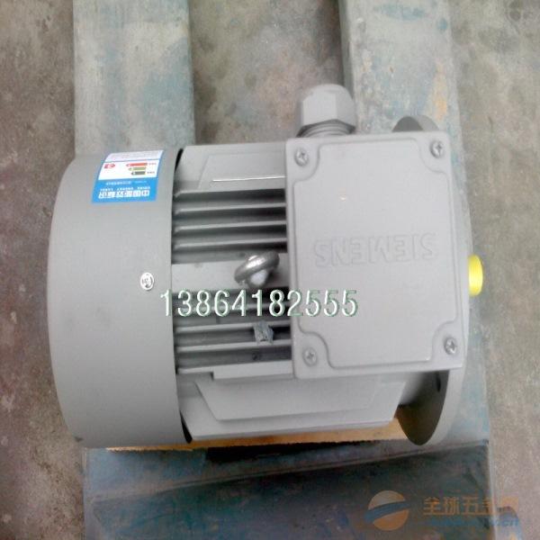 天津西门子电机|销售苏州西门子电机|广州西门子电机接线盒