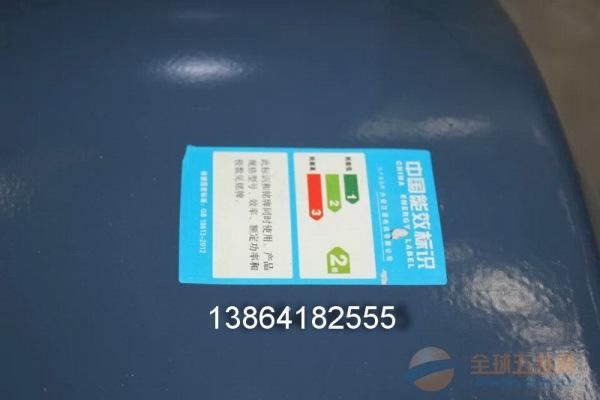 金华YX3电机|销售金华YX3-400-4-355电机