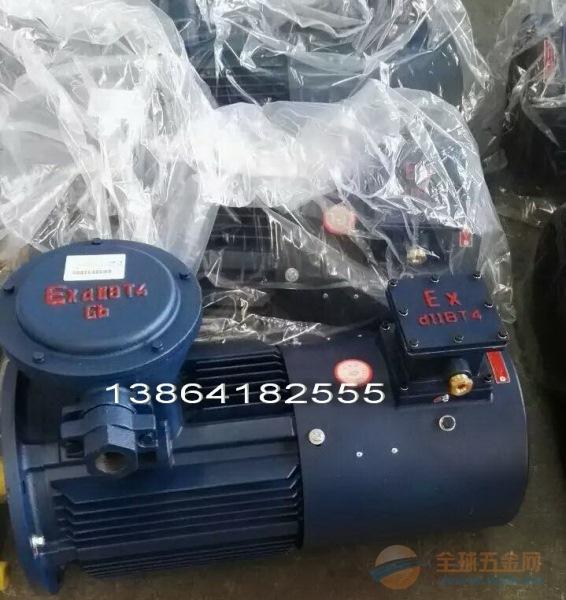 太原YBX3电机|销售杭州YBX3电机|保山YBX3电机管理