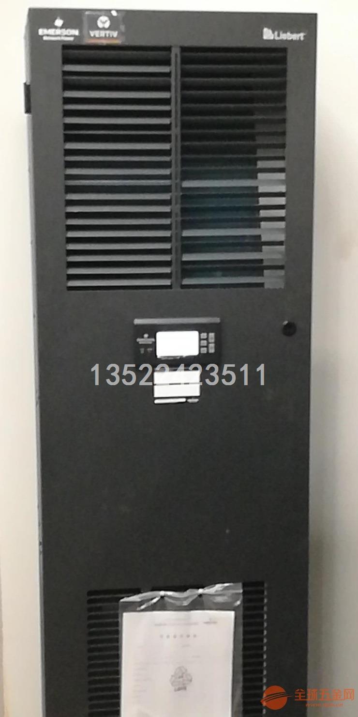 依米康3匹风冷机房精密空调7500w供应商