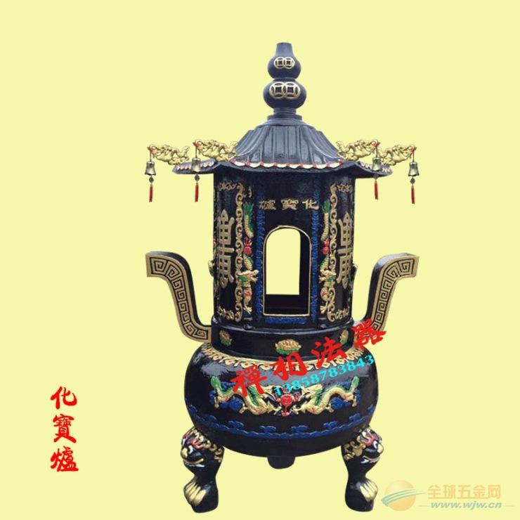 现货供应寺庙专用焚经炉、祠堂化宝炉。