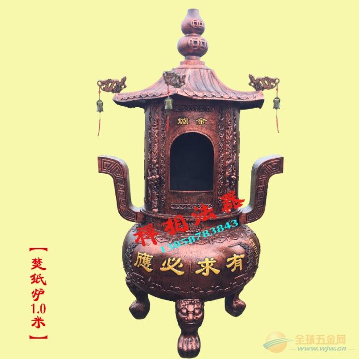 广州化宝炉、汕头焚纸炉厂家定做