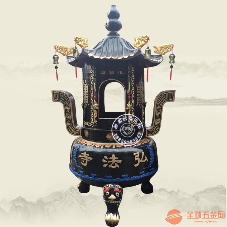 寺院元宝炉价格 广州铸铁化宝炉图片