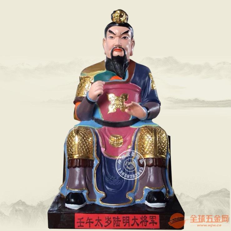 六十甲子神像【六十甲子神像】图片