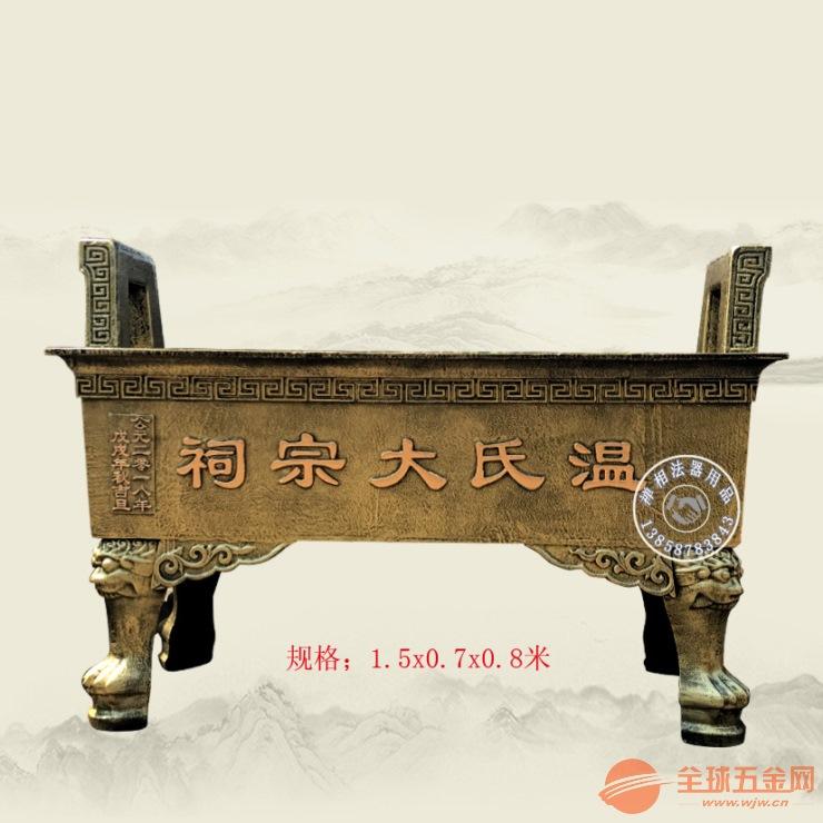 贵州宗祠长方形香炉 祠堂香炉价格