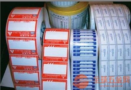 广西条码纸、四川条码纸、上海条码纸、苏州条码纸、浙江条码纸、苏州条码纸