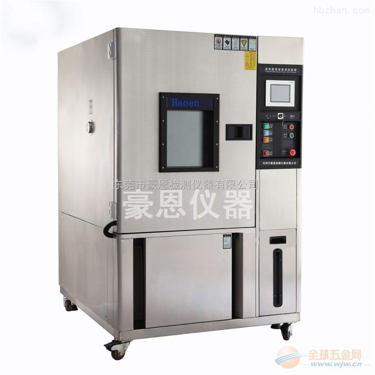 PCB高低温湿热测试机