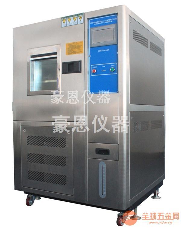 温湿度试验设备