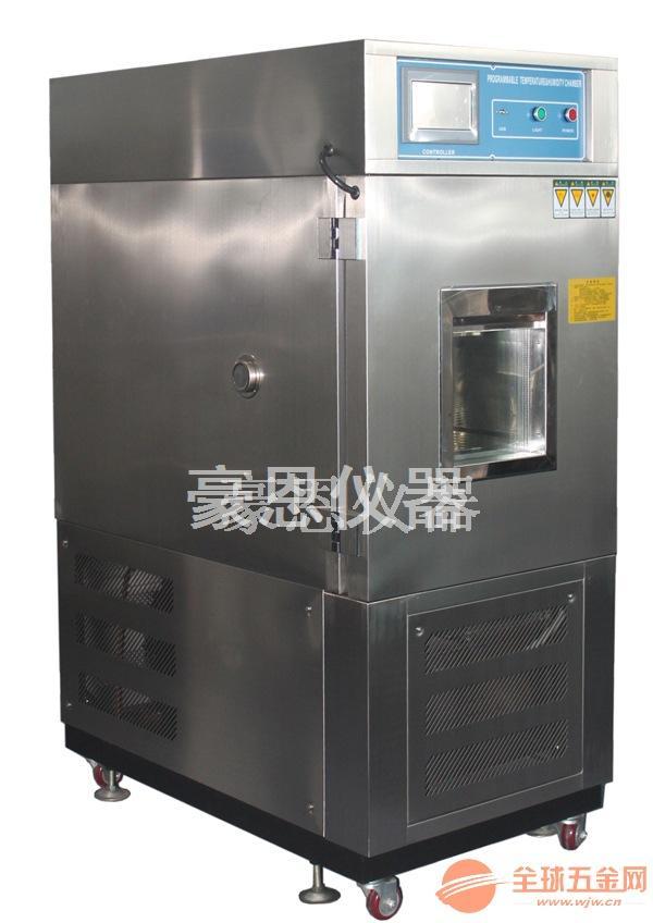 湿热环境试验设备