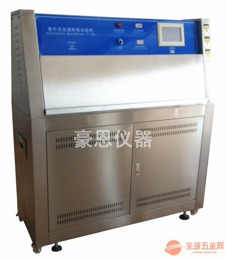 紫外光加速老化试验设备