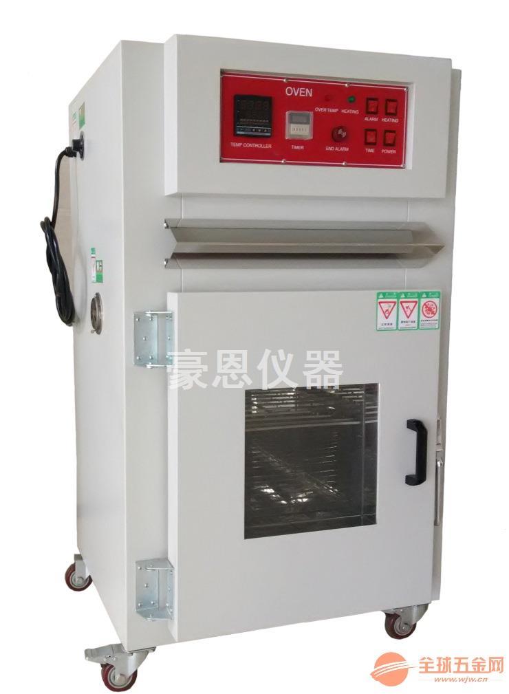 电子高温老化箱
