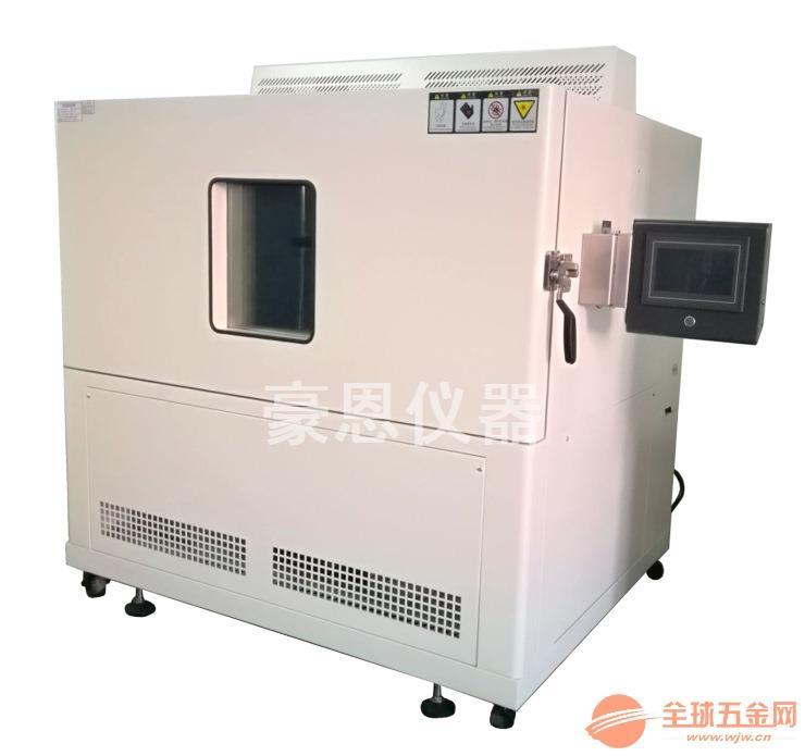 不干胶高低温试验箱